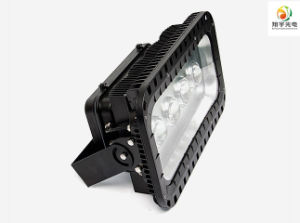 4*60W LED Floodlight with CE and RoHS Certification