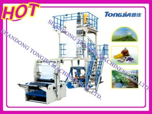 PE and PP Multi Layers Package Film Blowing Machine pictures & photos