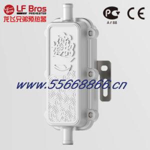 Engine Heater (HW-8008)