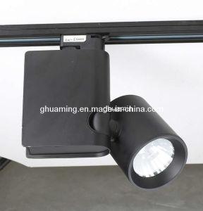 Halogen Track Light (SW-S3045)