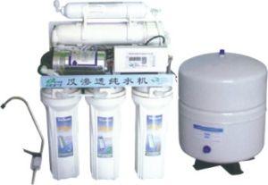 Water Filter (HSM-RO-50PA)