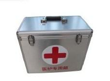 Medical Refrigerator for Freshing The Medicine or Organ