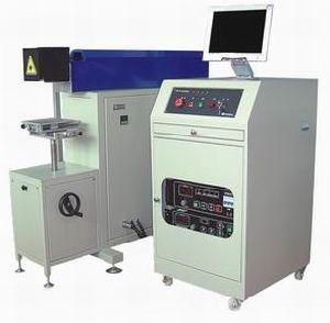 YAG Laser Marking Machine (YMM-50)