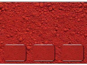 Iron Oxide Red (CAS: 1332-37-2)
