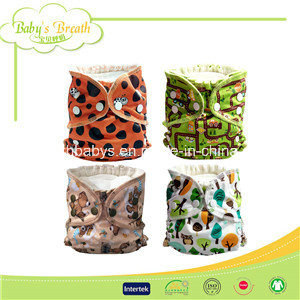 Eye-Catching Solid 100% Cotton Warm Nappy Baby Diaper
