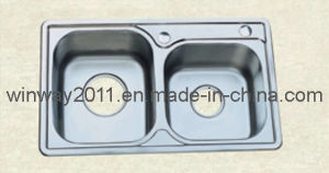 Kitchen Stainless Steel Sink (WH-86643A)
