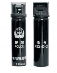 110ml Water Column Pepper Spray/Self Defense Spray pictures & photos