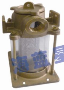 Brass Intake Water Strainers (THO-11)