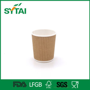 4-16oz Disposable Eco-Friendly Ripple Wall Paper Cup for Coffee From Wuhan China pictures & photos