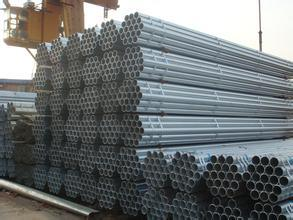 Q195 Galvanized Green House Used Welded Round Steel Pipe pictures & photos