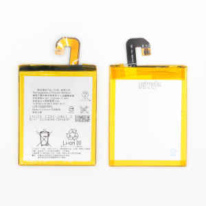 Competitive Price Mobile Phone Battery for Sn Xperia Z3
