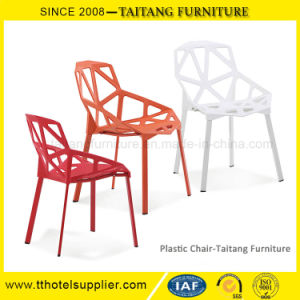Outdoor Furniture Plastic Chair with Creative Design pictures & photos