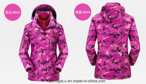 Pretty Womens Print Mountaineering Jacket pictures & photos