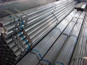 Hot Dipped Galvanized Pipe-CS Seamless Steel Pipe/Welded Steel Pipe pictures & photos