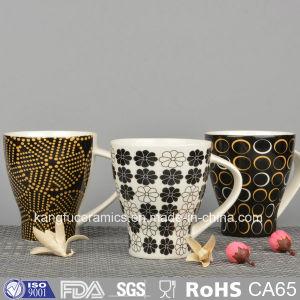 Fashionable Design Decal New Bone China Coffee Mug