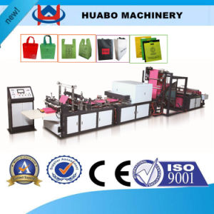 Non-Woven Fabric Three Side Gusset Bag Machine pictures & photos