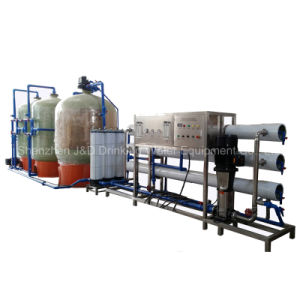 Automatic Reverse Osmosis Water Treatment System with Ce Certificate pictures & photos