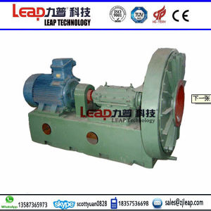 High Quality Centrifugal Blower with Ce Certificate pictures & photos