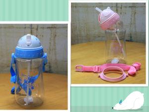 460ml PC/PETG/Tritan Pink Kid Hot Water Bottle with Landyard