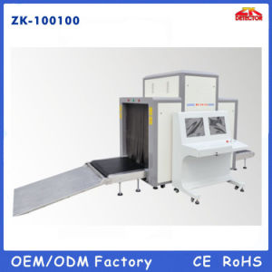 Hot Sale X-ray Security Screening System