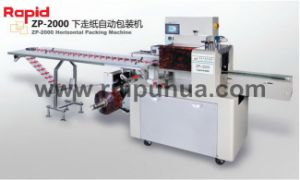 Hotel Commodity Flow Pack Machinezp2000 pictures & photos