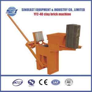 Sei2-40 Clay Manual Brick Making Machine pictures & photos