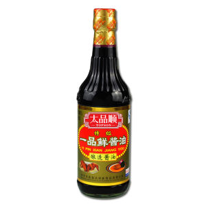 Super Quality Dark Soya Sauce with 500ml pictures & photos