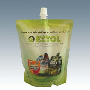 Plastic Packaging Bag, Sanitary Packaging, Customized Bag pictures & photos