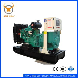 Factory Sales Cummins Power Diesel Generator Set for Industrial, Soundproof, Silent