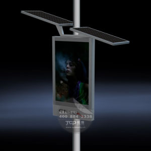 Outdoor Solar Powered Street Pole Advertising Light Box pictures & photos