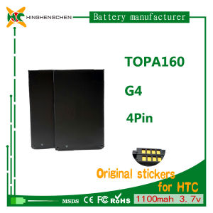 Wholesale Cell Phone Battery with 4pin Connector for HTC G4 pictures & photos