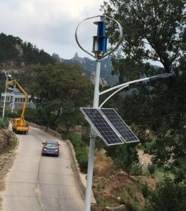 Q-Type Wind Turbine and Solar Street Lamp (SHJ-LDQ100) pictures & photos