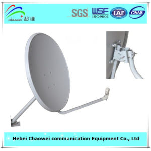 Satellite Finder Ku60cm Offset Satellite Dish Antenna pictures & photos