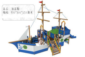 PE Board Outdoor Corsair Style Playground Equipment pictures & photos
