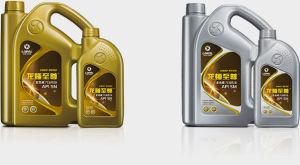 Lopal API Sn Engine Oil