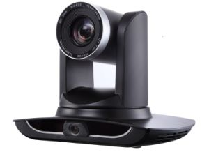 Auto-Tracking Educational PTZ Camera pictures & photos
