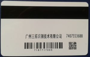 China Expert Magnetic Encoding Machine pictures & photos