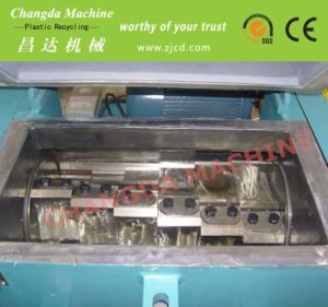 Plastic Crusher with Silo (WS300) pictures & photos