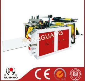 Heat-Sealing &Heat-Cutting Bag Making Machine pictures & photos