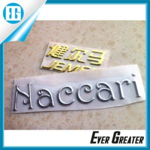 Customized Embossed Electroform Nickel Sticker with Your Design pictures & photos