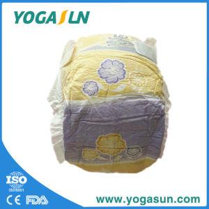 Baby Goods Baby Diaper