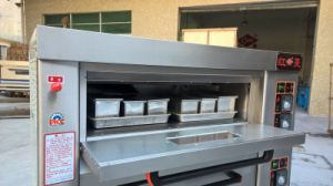 1-Deck 2-Tray Gas Oven Pizza Oven Baking Oven Bakery Machines pictures & photos