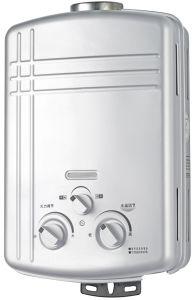 Flue Type Instant Gas Water Heater/Gas Geyser/Gas Boiler (SZ-RB-7)
