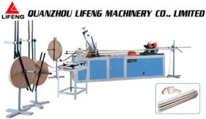 Automatic Core Rolling/ Tube Making Machine