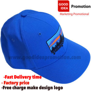 Baseball Cap with Embroidered Logo (h-01) pictures & photos