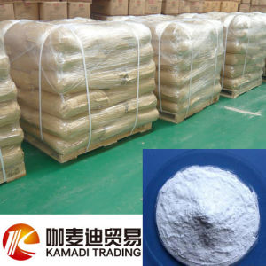 Calcium Propionate pictures & photos