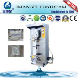 High Quality Automatic Aseptic Milk Pouch Filling Machine pictures & photos