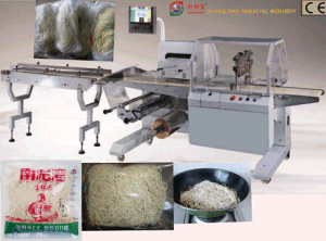 Vegetables Horizontal Flow Packing Machine