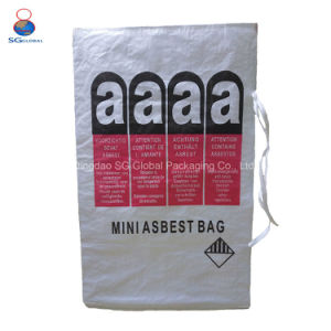 PP Woven Bag with PE Liner Bag pictures & photos