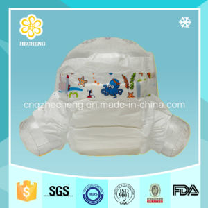Baby Diaper in Bales, Baby Diapers in Bulk, Baby Diaper Cheap Bulk pictures & photos